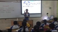《乘法分配律》数学教学视频-2015年人教课标版邓小英