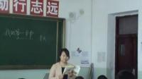 《我的第一本书》初中语文八年级下册教学视频-都宏婧