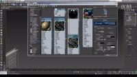 3Dmax室内效果制作教程 第十七章  材质3