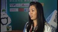 视频: 卡根总代张葳玮采访全记录