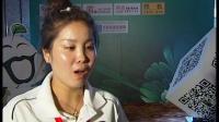 视频: 卡根总代崔红柳采访全记录