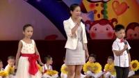 """盛世名门幼儿园""""蓝天下的爱""""国际儿童节歌舞汇演-04"""