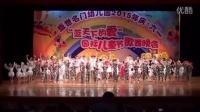"""盛世名门幼儿园""""蓝天下的爱""""国际儿童节歌舞汇演-05"""