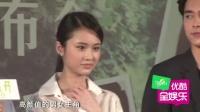邓超被曝系又一位出轨跑男工作人员否认:不知传言 150618