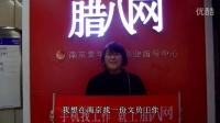 腊八网找份工作~我想在南京找份文员或者营业员的工作,薪资待遇在3000左右,要求包吃
