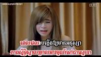 Khmer Song 04 Phderm Pi Fan - Sok Pisey