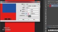 [PS]PS视频PS实战演练Photoshop工具应用基础入门