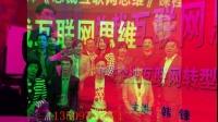 网络营销培训-淘宝商城运营策略-太原网络营销培训
