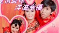 幸福的我们tao you guang yu xiang lian ying