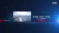 A0792 4K电影炫光光线商业视频介绍企业公司发展历程时间线 栏目包装专题片AE模板