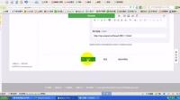 第十四课:微信公众平台的多条图文销售编辑示范!