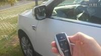 瑞风S5自动挡锁车声音视频