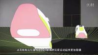 【中文字幕】Virtuix Omni万象跑步机VR游戏