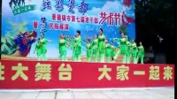 景德镇市老年大学张晓燕老师舞蹈:千古一醉人民公园老干部艺术节,最后一个压台节目
