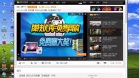 腾讯视频片尾广告为某赌博网站