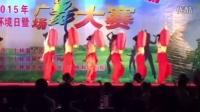 视频: QQ视频镇圩东升队
