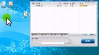 word文档word转换器如何将word文件pdf转换文档软件