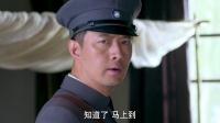 怒放 12 杨青山绑架罗麦