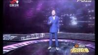6月28日21点20 江西卫视《超级歌单》