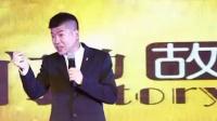 视频: 教育-FC王胜-姚莉-安利全球创办人皇冠大使(FC)康君系统FC领导人q1214330960