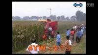 2015最新小型玉米收割机收割玉米速度惊人