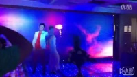 鹏少 萌萌 婚礼演绎韩国舞明星热舞 编排:尊爵皇家跃跃教练 拍摄:祝总 后期制作:婷婷