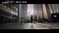 刘亦菲制服诱惑宋承宪《第三种爱情》定档预告_标清