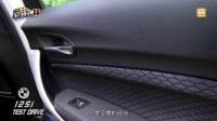 2015新款宝马1系 BMW 125i M Sport Package 测评 行车记录趣