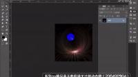 ps教程 系列ps基础教程第三节:PS制作酷炫黑洞效果