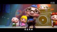《猪猪侠之终极决战》3D大电影主题曲-男神曲