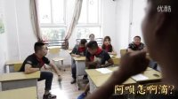 【东台爆笑】东台市区老师,上课打学生。惊悚!
