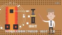 橙子动漫——安全教育讲堂3(flash扁平化风格动画)