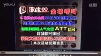 """韩国美女组合""""ATT""""6月26日亲临武陟K歌迷 美国亚马逊官网中文版"""