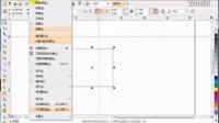 cdr教程全集-从入门到精通-第十九节:网格、辅助线、导线对齐常用设置