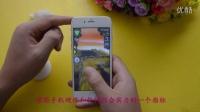 苹果iphone6多少钱港版苹果6plus最新报价多少安徽