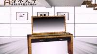 藤木大师-梳妆柜 梳妆台 简约化妆桌台 现代橡木家具梳妆台 书桌