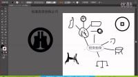 PS设计教程-086标志设计-传智播客网页平面