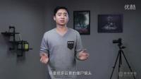 [AE]After Effects影视工坊 第02课 屌丝变僵尸 AE影视后期制作 微电影后期 AE广告特效