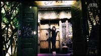 视频: 【紫嘉儿】CLC-Pepe 清吧门前的活泼舞蹈~