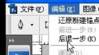 寒宫冷月老师PS音画【天青色等烟雨】150624