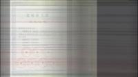北京联合大学软件工程专业宣传视频