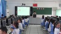 《我画我家》小学三年级信息技术教学视频-南华小学倪勇