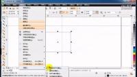 潭州cdr教程_第19节:网格、辅助线、导线对齐设置