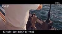 评影不离:莱昂纳多疯癫上演大亨传奇 大闹华尔街!