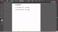 PS设计教程-087标志设计-传智播客网页平面
