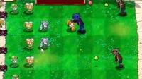 视频: 植物大战僵尸小游戏老虎机