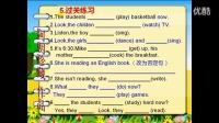 初中英语语法大全28 英语在线翻译必备基础 阿明珍藏 英语口语 _标清