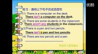 初中英语语法大全33英语在线翻译基础 英语口语英语音标阿明珍藏_标清