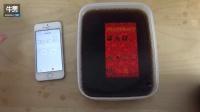 三星Galaxy S6接受百事可乐浸泡考验