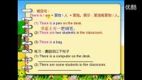 初中英语语法大全32英语在线翻译基础 英语口语英语音标阿明珍藏_标清